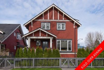 Kitsilano Townhouse for sale:  2 bedroom 1 sq.ft. (Listed 2016-04-16)